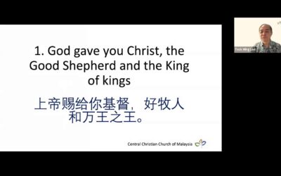 Christ And You, His Church